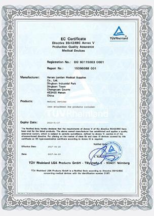 Lantian-Medical-CE-Certificate