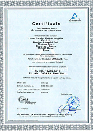 Lantian-Medical-ISO-Certificate