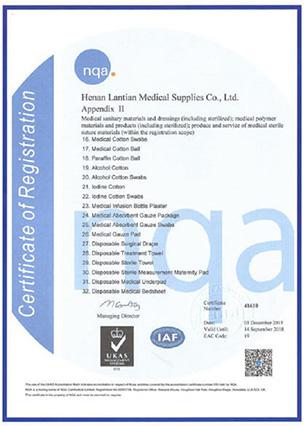 ISO9001-lantian-medical3