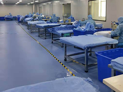 Henan Lantian Medical Supplies Co., Ltd.